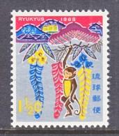 RYUKU ISLANDS  165  **    MONKEY NEW YEAR - Ryukyu Islands