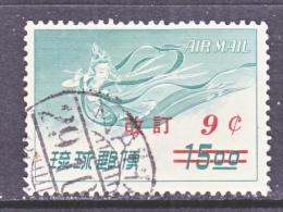 RYUKU ISLANDS    C 14   (o) - Ryukyu Islands