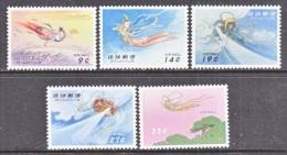 RYUKU ISLANDS    C 24-8  **   HEAVENLY MAIDEN  WIND GOD - Ryukyu Islands