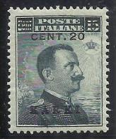 EGEO CARCHI KARKI 1916 SOPRASTAMPATO D'ITALIA ITALY OVERPRINTED CENT. 20 SU 15c MNH BEN CENTRATO - Egée (Carchi)