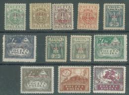 POLAND LEVANT - 1919 Polish Bureaux - Levant (Turkey)