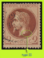 N° 26 NAPOLÉON SECOND EMPIRE LAURÉ 1862 TYPE II - FONCÉ - OBLITÉRÉ ST / B : INFIME DÉCHIRURE - - 1863-1870 Napoléon III. Laure