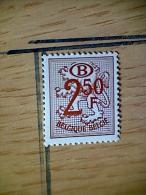 OBP S56AP2 White Gum - Service