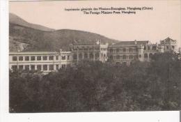HONGKONG (CHINE) IMPRIMERIE GENERALE DES MISSIONS ETRANGERES - Chine (Hong Kong)