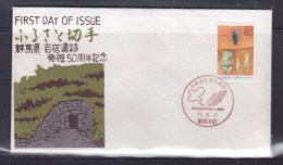 Japan 1995 50th Anniversary Of The Excavation Of The Iwajuku Ruins FDC - Archeologie