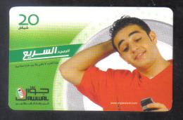 PALESTINE USED PHONECARD 2010