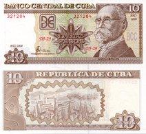 CUB 500 Pesos, 2010(2015), P-New, UNC  CUBA - Cuba