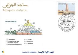 Algeria No. 1713/4 FDC Mosques In Algeria Mosques Ghardaia Architecture Islam Religion - Islam