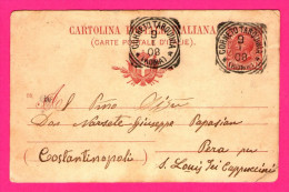 Entier Postal - Cachet Et Marcophilie Corneto Tarquinia - Oblitération CORNETO TARQUINIA - 1908 - 1900-44 Victor Emmanuel III