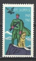 ALBANIE 1965 Yvert N° 758 Neuf ** Sans Charnière Never Hinged - Albanie