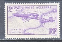 FRANCE   C7   * - Airmail