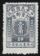 CHINA (North Eastern) - Scott # J1 Postage Due / Mint NG Stamp - North-Eastern 1946-48