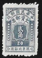 CHINA (North Eastern) - Scott # J2 Postage Due / Mint NG Stamp - North-Eastern 1946-48