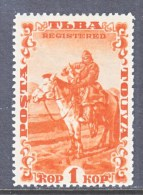Tana Touva 45   *  HUNTER  ON  HORSEBACK - Tuva
