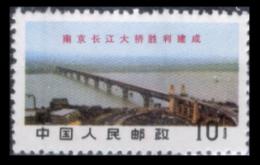 Cina-F-129 - 1968 - Y&T: N. 1762D (++) MNH - Privo Di Difetti Occulti - - 1949 - ... Repubblica Popolare