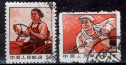 Cina-F-130 - 1970 - Y&T: N. 1798/1799 (o) - Privi Di Difetti Occulti - - Usati