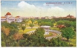 Formose Formosa 110 Taihoku Park - Taiwán
