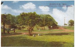 Formose Formosa 172 Takasago Park Keelung - Taiwán