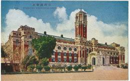 Formose Formosa Governor Office 104 - Taiwán