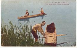 Formose Formosa 225 Savage Canoes At Jitsugetsutan - Taiwan