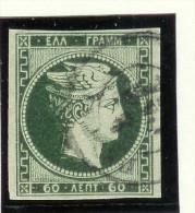 Griechenland 1876 Mi# 44 Gestempelt - 1861-86 Gran Hermes