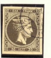 Griechenland 1876 Mi#43 Gestempelt - 1861-86 Grande Hermes