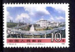 Cina-F-137 - Valori Dal 1990 Al 2010 (++/o) MNH/Used - ONE ONLY, CHOICE - Privi Di Difetti Occulti. - 1949 - ... Repubblica Popolare