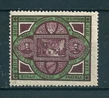 1894 SAN MARINO INAUGURAZIONE PALAZZO GOVERNO  1 Lira  NUOVO - Nuovi
