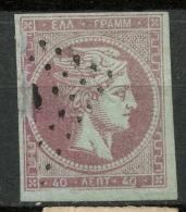 GREECE LARGE HERMES HEAD 40 LEPTA USED, POSTMARK TYPE I -CAG 020615 - 1861-86 Grands Hermes