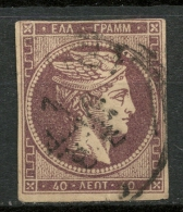 GREECE LARGE HERMES HEAD 40 LEPTA USED -CAG 020615 - Oblitérés