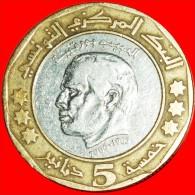 ★ DEMISE Of HABIB BOURGUIBA: TUNISIA ★ 5 DINARS 2002! ROUND COIN! LOW START★ NO RESERVE! - Tunisie