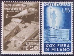Italia Repubblica. Fiera Di Milano 1951. Nuovi Integri (Ross 16). - 1946-60: Nuovi