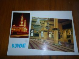 BP1-10-1 Kuwait Koweït - Koweït