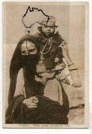 - Le Caire - CAIRO - Native Woman Carrying Baby - Magnifique, Peu Courante, Non écrite, TBE, Scans. - Cairo