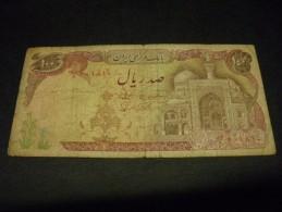 IRAN 100 Rials 1982,pick N° 135  ,IRAN - Iran