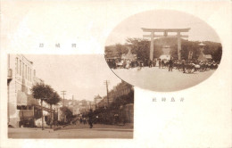¤¤   -   CHINE   -  Carte-Photo   -  TSINGTAO Ou QINGDAO   -  2 Vues   -  ¤¤ - Chine