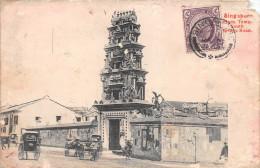 ¤¤   -  SINGAPOUR   -   SINGAPORE   -   Hindu Temple South Bridge Road   -  Oblitération   -  ¤¤ - Singapour