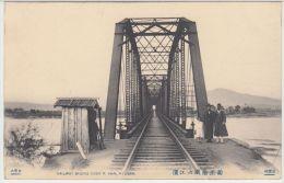 25296g COREE Du SUD - COREA - Railway Bridge Over R. Han, Ryusan - Corée Du Sud