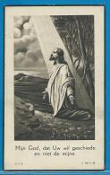 Bidprentje Van Anacleet-Ernest Pattijn - Rumbeke - Wevelgem - 1879 - 1941 - Devotion Images