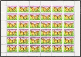 Uzbekistan 1992 Usbekistan Mi 2Bogen. Fauna. Butterfly **/ MNH - Papillons