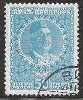 1913 50pa King Nicholas I, Used - Montenegro