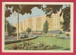 174358 / Kiev , Kyiv  - A NEW BLOCK IN FRUNZE STREET , TROLLEYBUS  - Ukraine Russia Russie - Ukraine