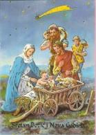 Merry Christmas - Holy Family, Zagreb, 1995., Croatia - Non Classificati