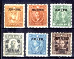 Cina-F-144 - 1946/1947 - Valori Della Cina Nord-Est - Privi Di Difetti Occulti. - Noordoost-China 1946-48