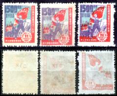 Cina-F-147 - 1949 - Valori Della Cina Nord-Est - Differenti Per Colore, Carta E STAMPA!!! - Privi Di Difetti Occulti. - North-Eastern 1946-48