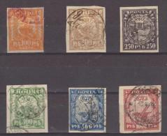 1921 - ATTRIBUTS  Mi No 156/161 Serie Complete  Yv No 144/149 - 1917-1923 Republic & Soviet Republic