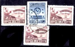 Cina-F-151 - 1950 - Valori Della Cina Nord-Est - Privi Di Difetti Occulti. - Chine Du Nord-Est 1946-48