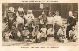 Réf : D-15-1861  :  BIRMANIE   MANDALAY - Myanmar (Burma)