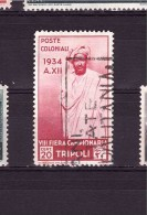 LIBYA 1934 (° Trade Fair Cat. Sassone N° 126  Fine Used - Libya