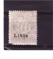 LIBYA 1915 Service  Cat. Sassone N° 3  Mint Hinged DEFECTOUS 2nd Choice - Libya